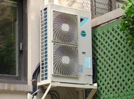Daikin 4 Ton Outdoor Unit